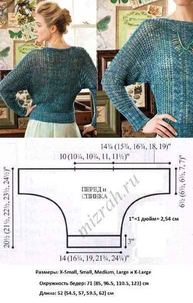 Пуловер доломан